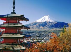 Vé máy bay đi Nhật Bản bao nhiêu tiền